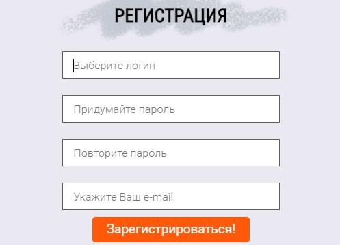 РР4 регистрация