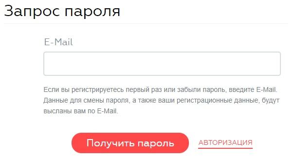 СПбГУГА пароль