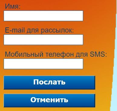 Рэдком пароль