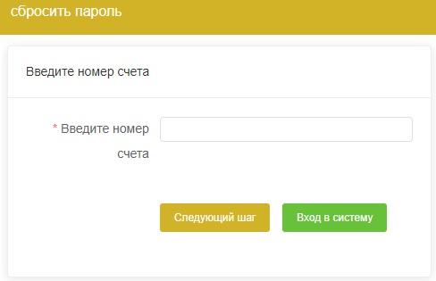 Фохоу СС пароль