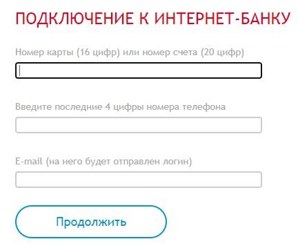 ЮниКредит Банк регистрация