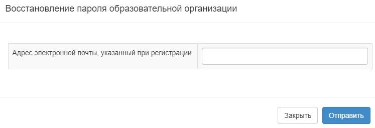 ГИВЦ пароль
