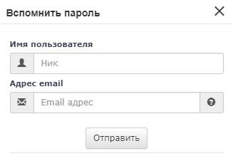 Супермамки пароль