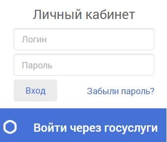 Ставзан.ру вход