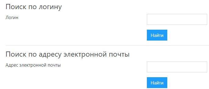 ОМГУПС пароль
