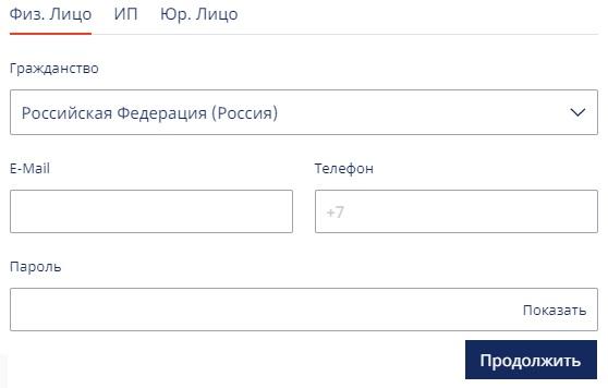 Ru-Center регистрация