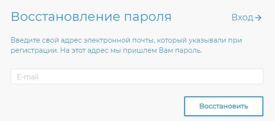 Сапфир пароль