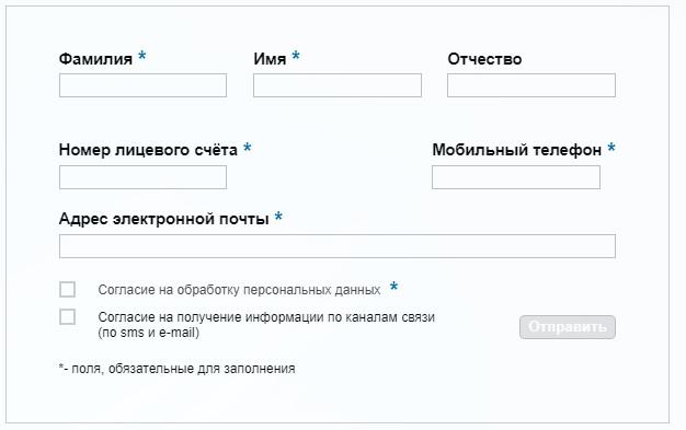 Самараэнерго регистрация