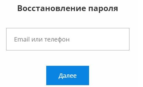 CashToYou пароль