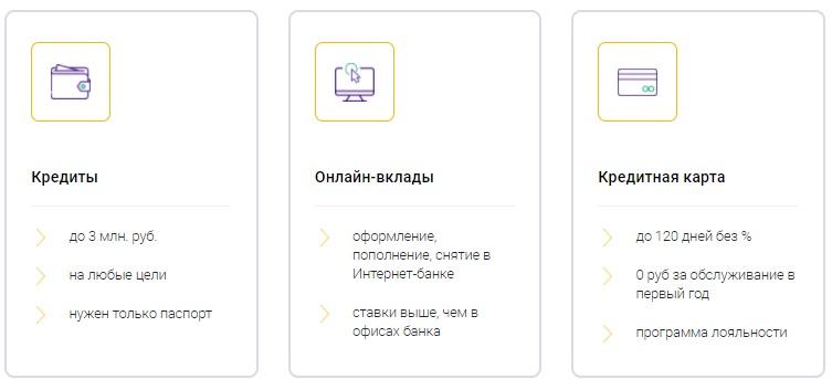 Кольцо Урала услуги