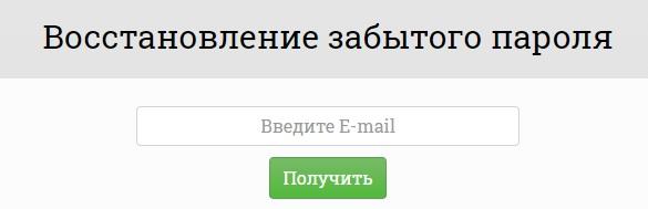 Perfect Organics пароль