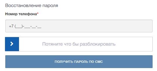 ПКБ пароль