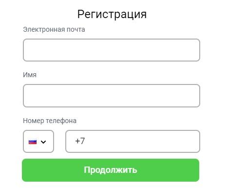 Мастер Кит регистрация