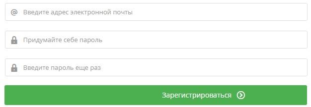 ТПУ регистрация