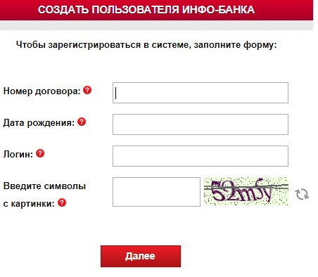Русфинанс Банк регистрация