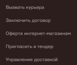 КСЭ услуги