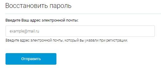 Продленка пароль