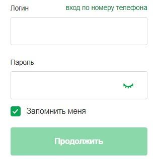 Сбербанк Онлайн вход