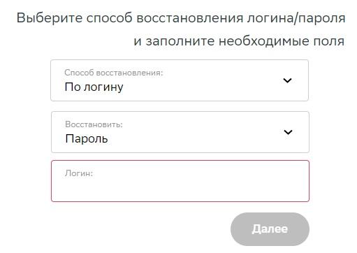 Сбер Управление Активами пароль