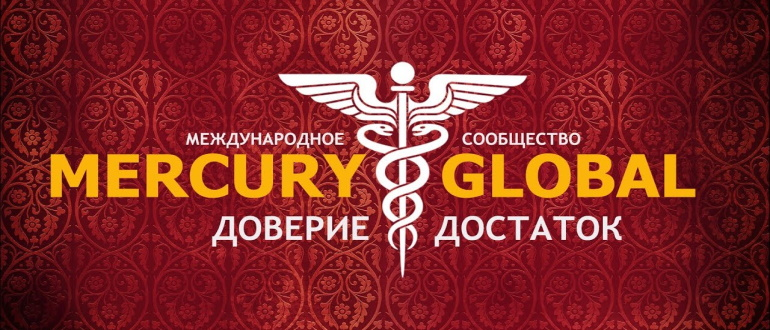 Mercury Global