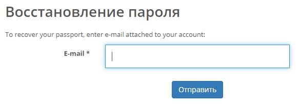 ПетрГУ пароль