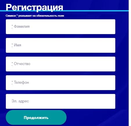КЭнК регистрация