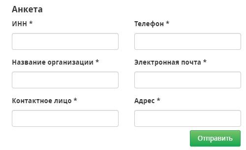 Порядок.ру заявка