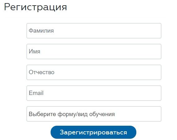 ВАВТ регистрация
