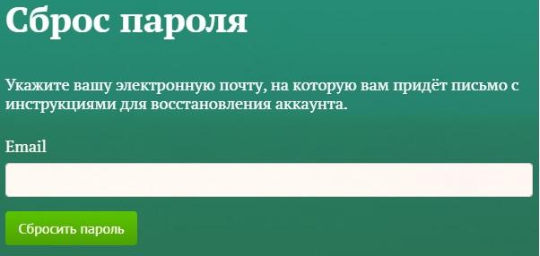 СолодовЪ пароль