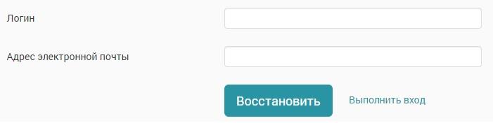 ЦЗН Усть-Кулом пароль