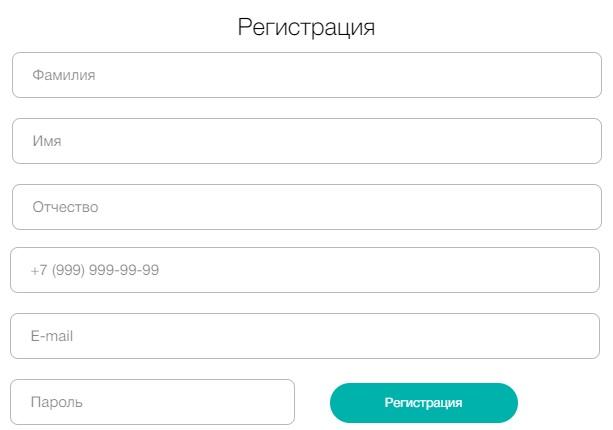 МЕДСИ регистрация