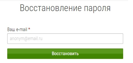 Profi Online Research пароль