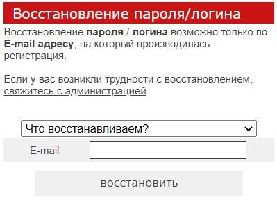 RedCafe пароль