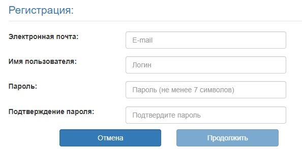 Расчетный центр Урала регистрация