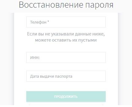 Май Валет пароль