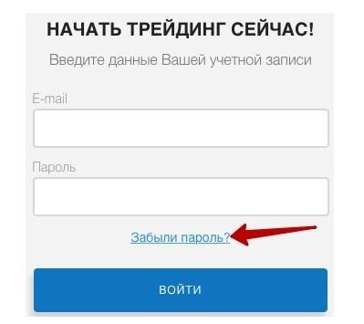 Максимаркетс пароль