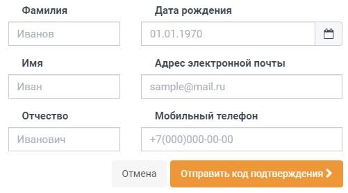Поликлиника.ру регистрация
