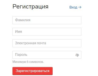 Контур регистрация