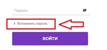 Эйвон пароль