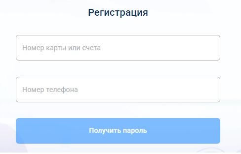 Уралсиб Банк регистрация
