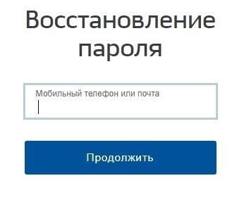 РИАМС пароль