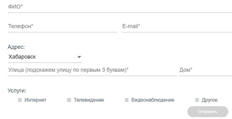 Рэдком заявка