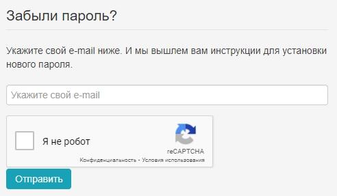 СуперКопилка пароль