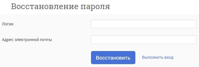 Ставзан.ру пароль
