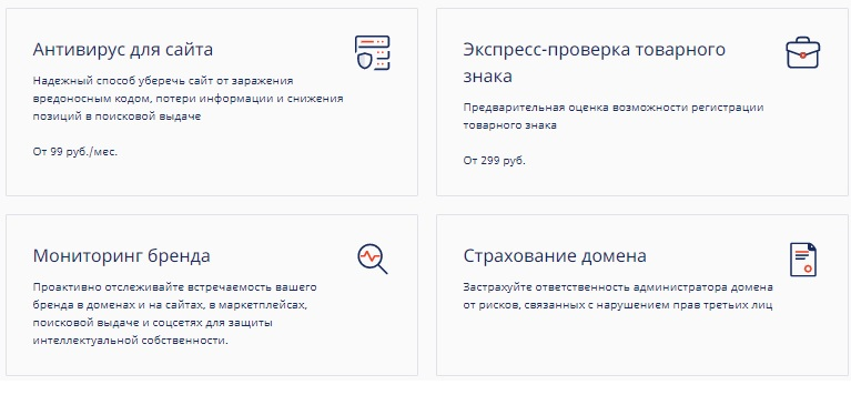 Ru-Center услуги