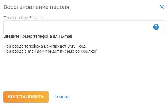 Саратовэнерго пароль