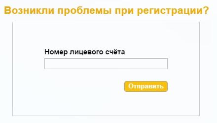 Самараэнерго пароль