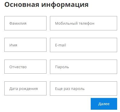 CashToYou регистрация