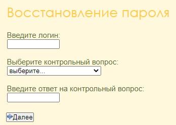 МСЧ 33 пароль