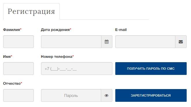 ПКБ регистрация